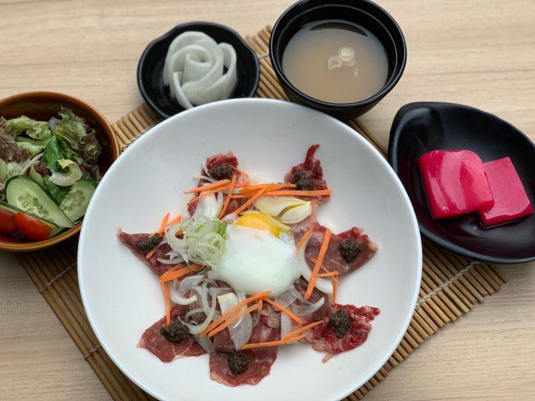 Wagyu Beef Shogayaki Set