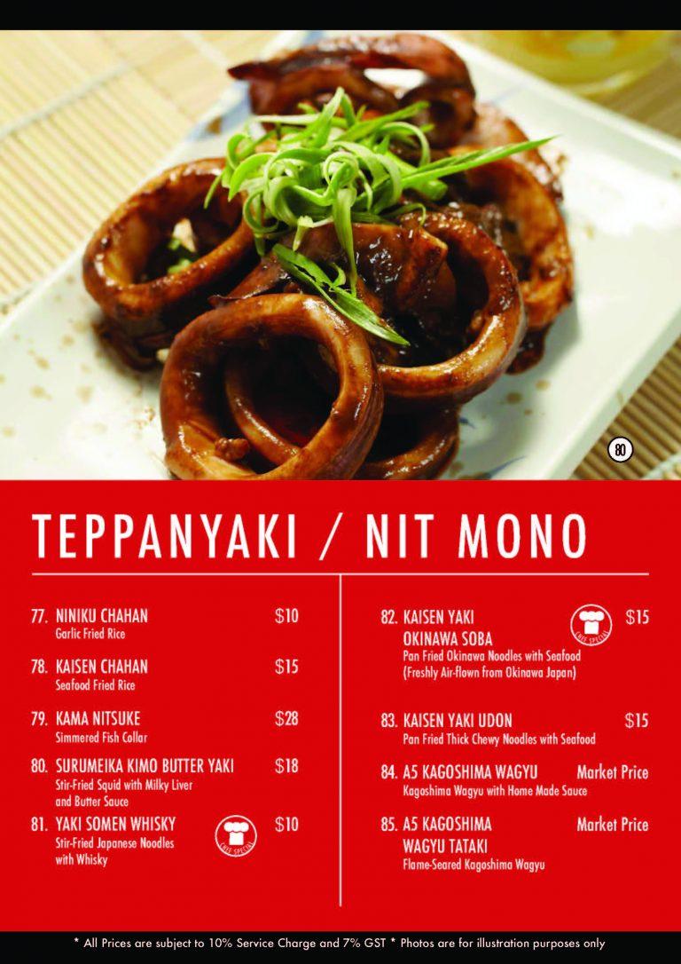 Mikawa Japanese Sake Bar & Restaurant Main Menu (August 2017 edit)_Page_09